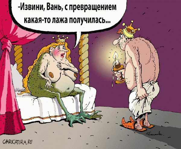 http://c00l.ru/images/kvakushka1.jpg